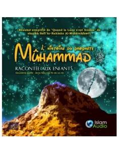 L'histoire du Prophète Mûhammad