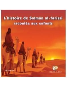 L'histoire de Sâlman al-farissi