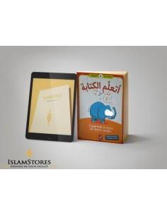 J'apprends à écrire les lettres arabes