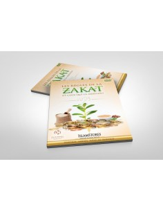Dvd sur l'islam : Les règles de la Zakat et ceux qui la méritent