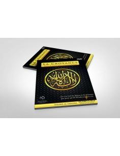 Dvd sur l'islam : La croyance des pieux prédécesseurs