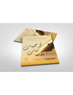 Dvd sur l'islam : Conseils à la jeunesse musulmane