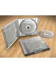 CD MP3 Ensemble de cours de science de Cheikh muhammed ibn hadi al madkhali vol 1