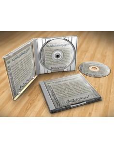 CD MP3 Ensemble de cours de science de Cheikh muhammed ibn hadi al madkhali vol 2