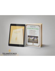 Les cinq livres du tawhid