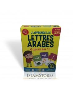 J'Apprends Les Lettres Arabes