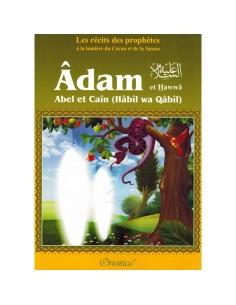 Adam et Hawwa