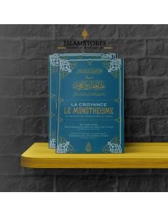 La croyance le Monothéisme Shaykh As Saadi