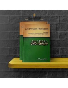 Les pensées précieuses Ibn...