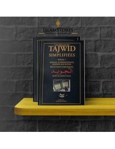 Les règles du Tajwid (Simplifiées)