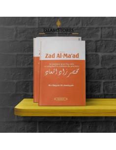 Zad Al-Ma'ad