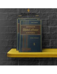 Al-Mufassal Dictionnaire Abdelnour 2 volumes