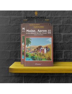 Histoires de Moise et Hârun
