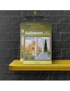 Salomon (Soulaymân) - À la lumière du coran et de la Sunna