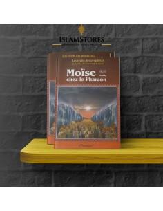 Moise (Moussa) chez le...