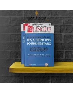 les 6 principes fondementaux cheikh Fawzan