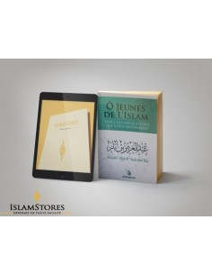 Ô jeunes de l'islam voici obligations qui vous incombent