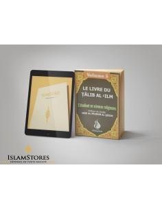 Le livre du talib al'ilm...