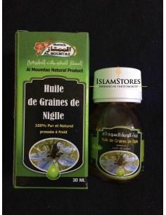Huile de graines de nigelle ( 30ml )